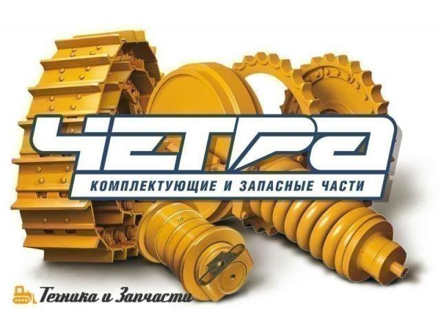 Запчасти и бульдозеры ЧЕТРА Промтрактор ЧЗПТ ЧТЗ - 1/4