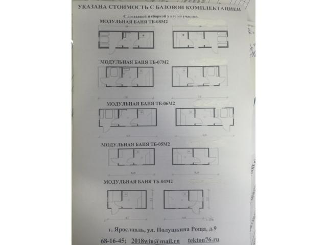 Строительство бань из профилированного бруса - 2/2