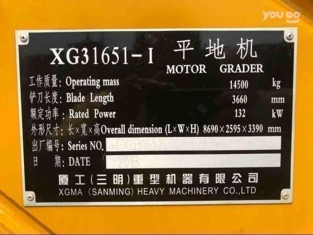 Продаю Грейдер XGMA-31651, вес 14,5 тон., б/у, 1100 моточасов - 4/4