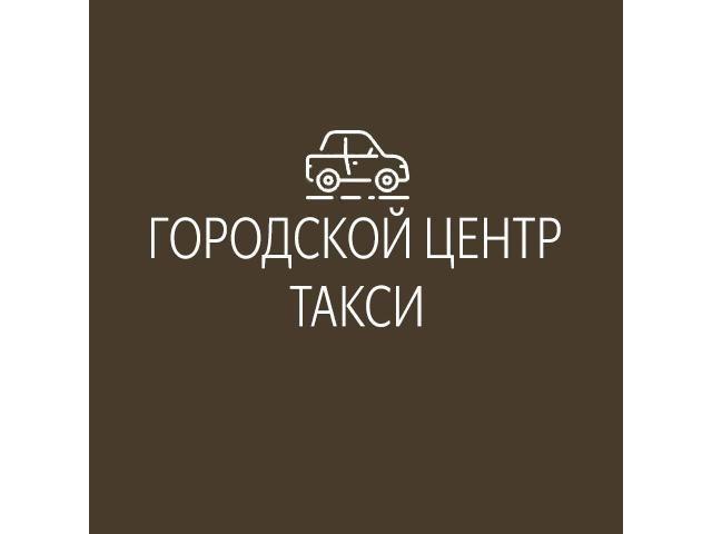 Водитель такси - 1/1