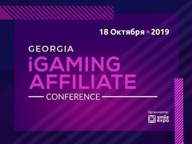 Georgia iGaming Affiliate Conference - 1/2