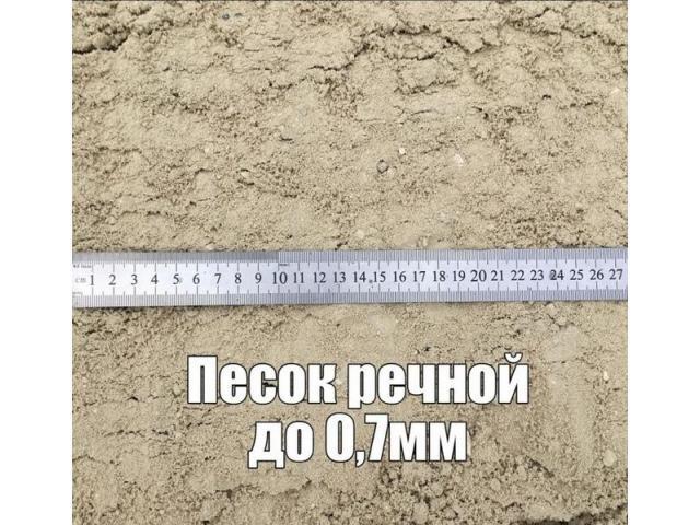 Щебень, Песок, Чернозём с доставкой - 2/4