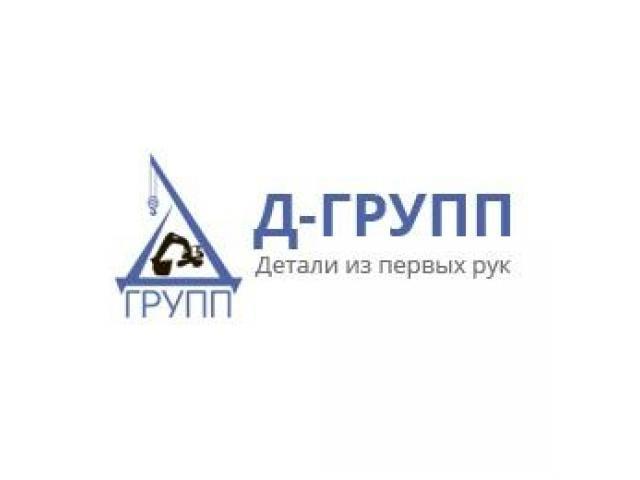 Оптовая и розничная продажа запасных частей для автомобилей и спецтехники - 1/1