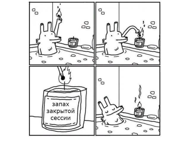 Помощь студентам Казани - 1/1