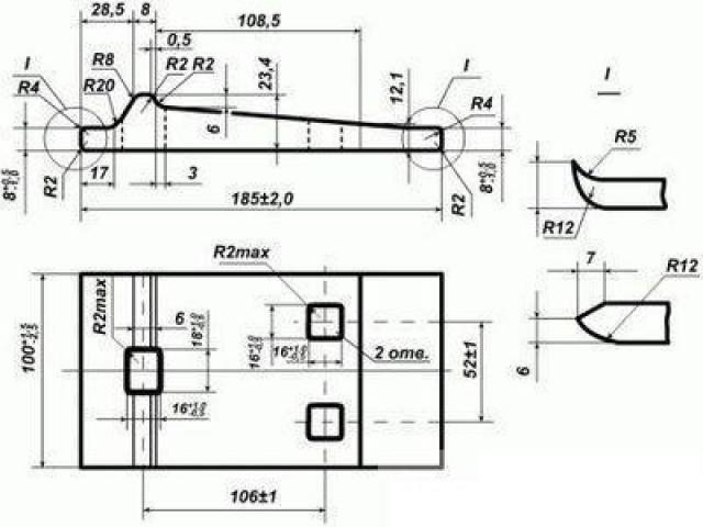 Подкладка Д24 ГОСТ 8142-89 на складе. - 2/2