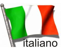 Требуется преподаватель итальянского языка