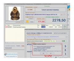 MAGAZKA-Интеграция с онлайн-кассами