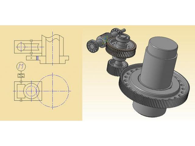 DM-Monster 3D - для выполнения курсовой работы детали машин - 1/1